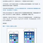 5.5-iphone6-128gb