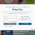Picky-Pics