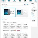 iPad_Air_sim_free