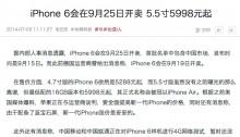 iPhone6-iPhoneAir