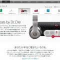 Beats_by_Dr__Dre