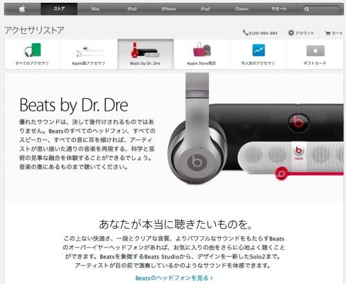 Beats_by_Dr__Dre