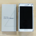 Unboxing-the-Galaxy-Note-4_1