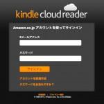kindle-cloud-reader
