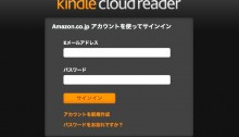 kindle-cloud-reader